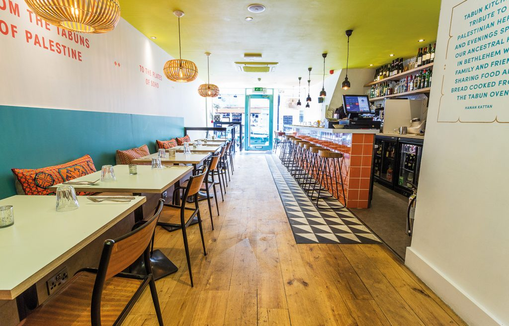 tabun_kitchen_london